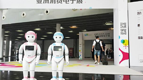 2018上海CES展,i宝™成为人气展品