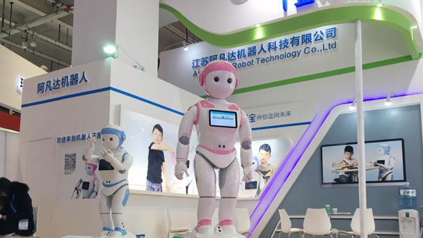 i宝™亮相2016世界机器人大会