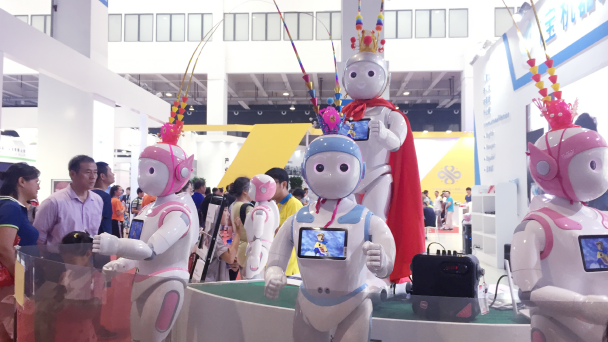 i宝™机器人集体亮相2018世界机器人大会