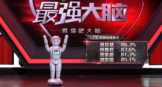视频资源-阿凡达机器人媒体采访